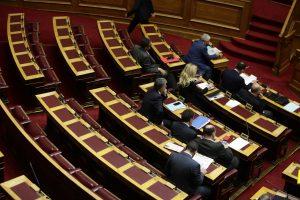 Νέο κοινοβουλευτικό θρίλερ με την τροπολογία για την διαγραφή προστίμων