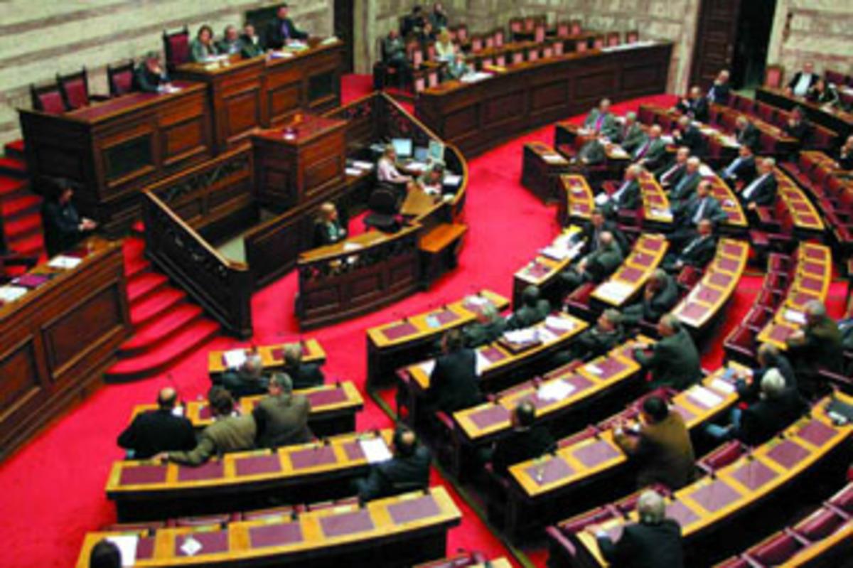 «Σκάνδαλο» με παράνομες μονιμοποιήσεις στη Βουλή | Newsit.gr