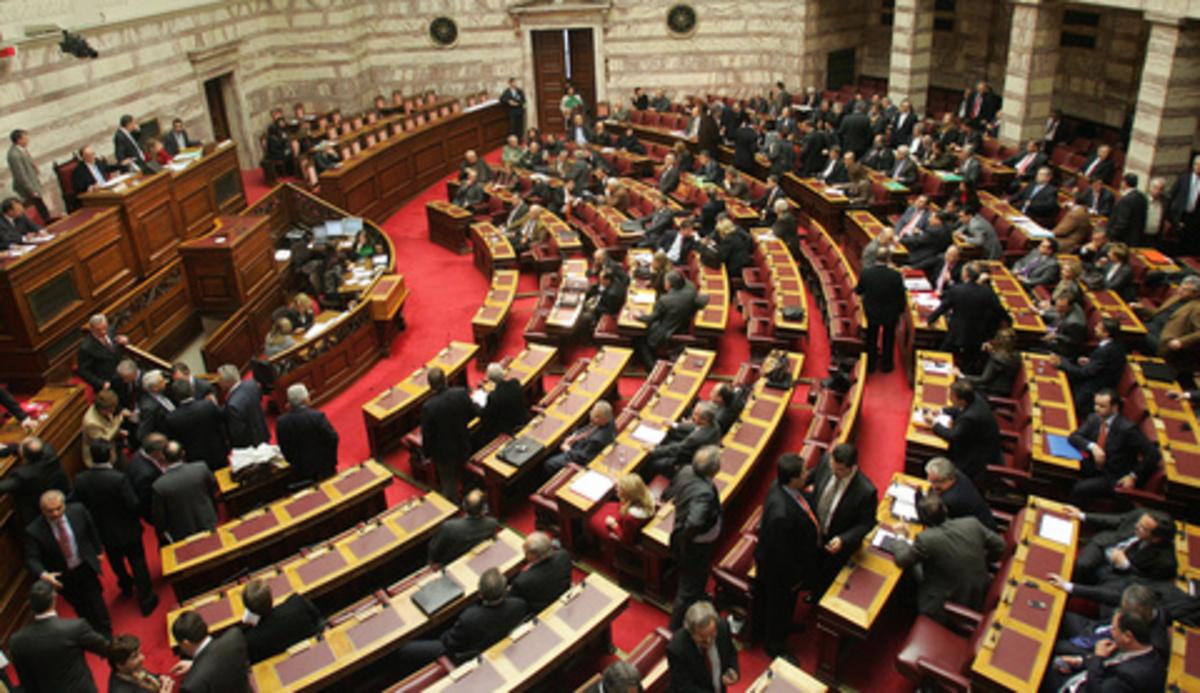Όλες οι αλλαγές στις έδρες λόγω της τελευταίας απογραφής πληθυσμού!   Newsit.gr