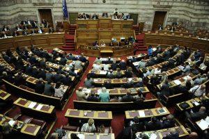 """Προκλητική εξαίρεση με τον νόμο Κατρούγκαλου! Ο """"κόφτης"""" δεν… αγγίζει τις βουλευτικές συντάξεις"""