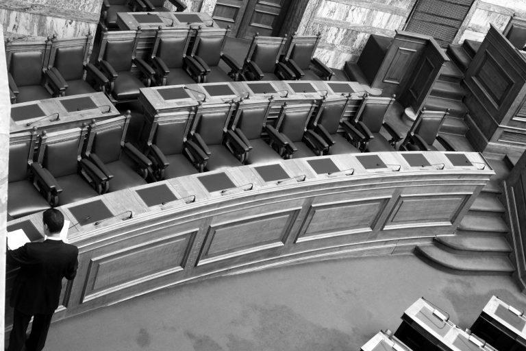 Στη Βουλή η νέα λίστα Λαγκάρντ – Διαπιστώνονται διαφοροποιήσεις σε σχέση με την παλιά | Newsit.gr