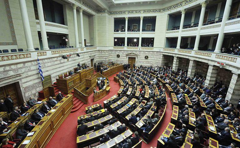 Οι αλλαγές στο φορολογικό νομοσχέδιο   Newsit.gr