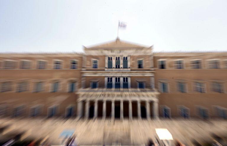 Προϋπολογισμός Βουλής: 300.000 ευρώ το χρόνο για να ζεσταίνονται | Newsit.gr