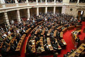 Έως τη Μεγάλη Τετάρτη στη Βουλή τα νέα μέτρα