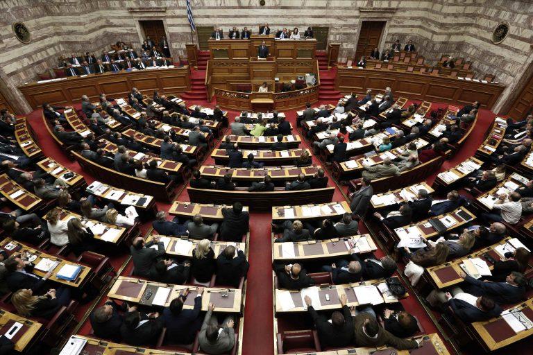 Κάλπη-κη ψηφοφορία για τη λίστα Λαγκάρντ – Στήνουν επτά κάλπες στη Βουλή και τη δημοκρατία στο… απόσπασμα   Newsit.gr