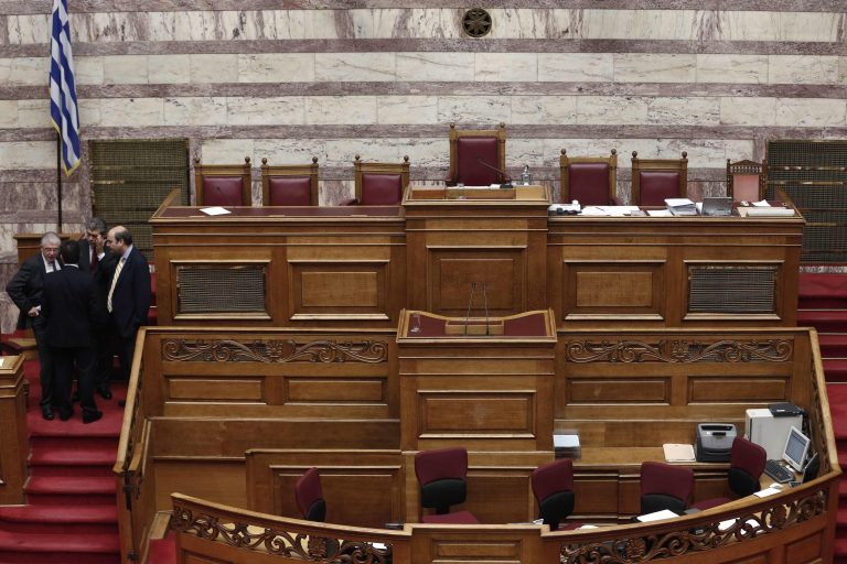 Στη Βουλή η δικογραφία για το πρώτο Μνημόνιο – Την Πέμπτη θα συζητηθεί η πρόταση του ΣΥΡΙΖΑ   Newsit.gr