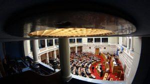 Πόθεν έσχες: Ψηφίστηκε η παράταση μέχρι 13 Απριλίου