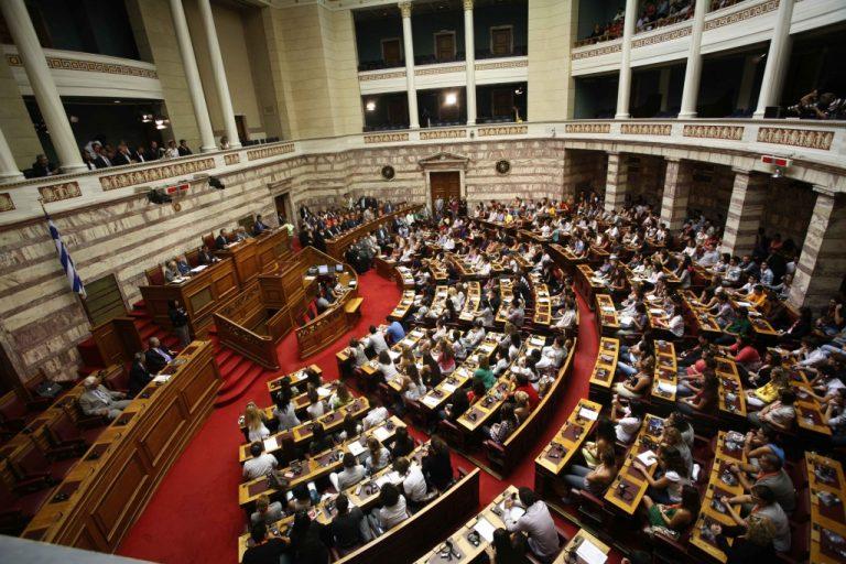 Άρχισαν οι εργασίες της «Βουλής των Εφήβων» | Newsit.gr