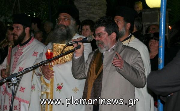 Λέσβος: «Έκραξαν» το Δημήτρη Βουνάτσο -VIDEO | Newsit.gr