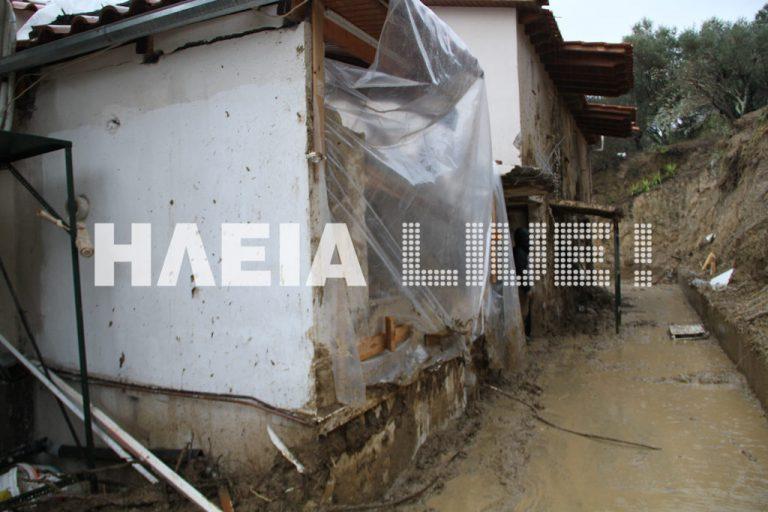 Ηλεία: Το βουνό μπήκε… στο σπίτι! – ΦΩΤΟ & ΒΙΝΤΕΟ | Newsit.gr