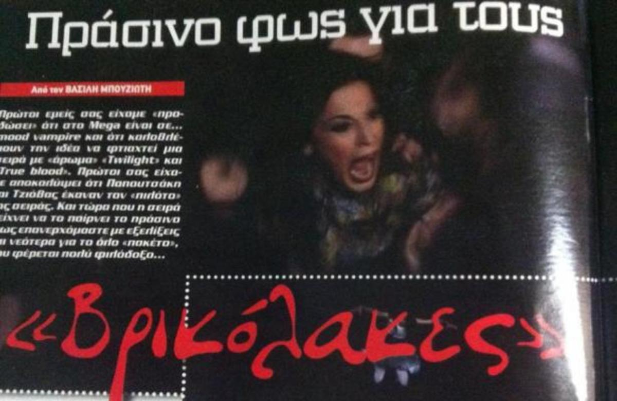 Σε ποιά τολμηρή σειρά θα παίξει η Παπουτσάκη μαζί με τον Τζιόβα ; | Newsit.gr