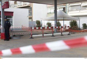 Θεσσαλονίκη: Ξεκινά αύριο η μεταφορά μελών ευπαθών ομάδων λόγω της βόμβας