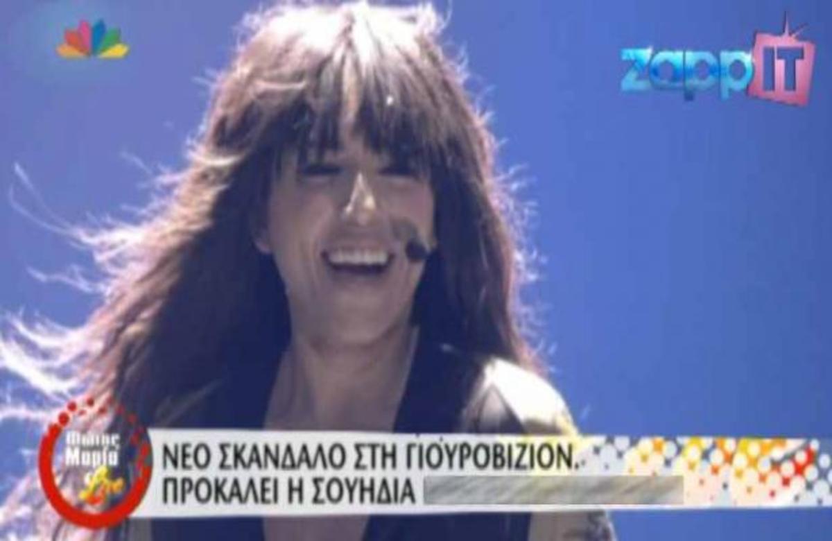 Το μεγάλο σκάνδαλο της φετινής Eurovision!   Newsit.gr