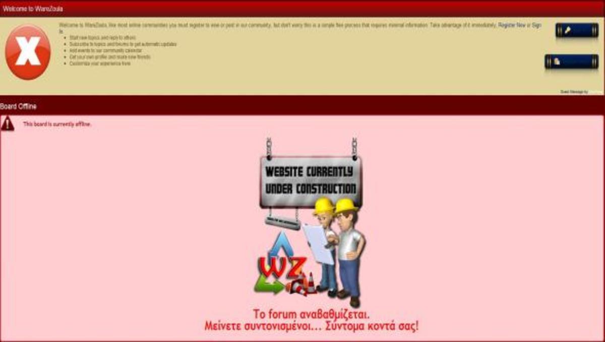 Σύλληψη αστυνομικού από την ΔΗΕ ως διαχειριστή της ιστοσελίδας διαμοιρασμού αρχείων! | Newsit.gr