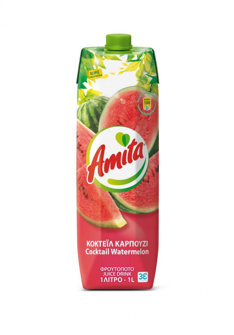 Η νέα πρόταση της Amita…έχει γεύση από καρπούζι!   Newsit.gr