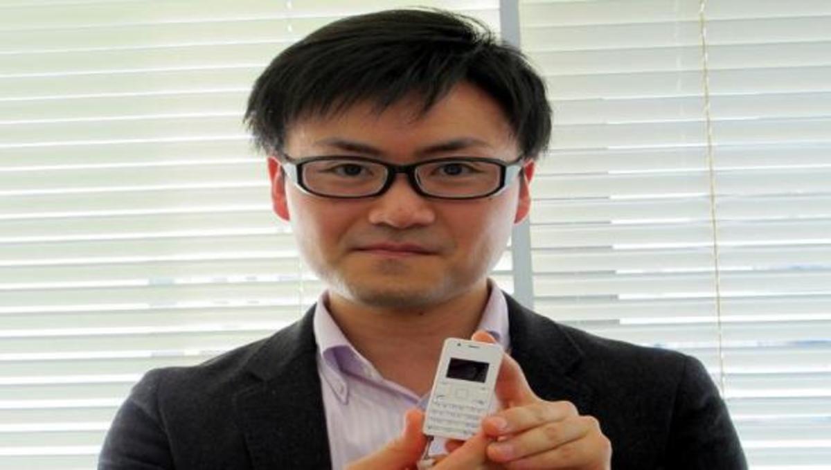 Αυτό είναι το μικρότερο κινητό στον κόσμο;   Newsit.gr