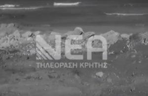 Ηράκλειο: Ανατροπή δεδομένων για τον σκελετό που βρέθηκε σε παραλία [pics, vid]