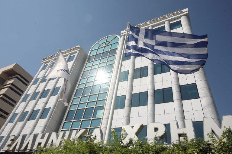 «Ασανσέρ» το ΧΑ – Έκλεισε με πτώση | Newsit.gr