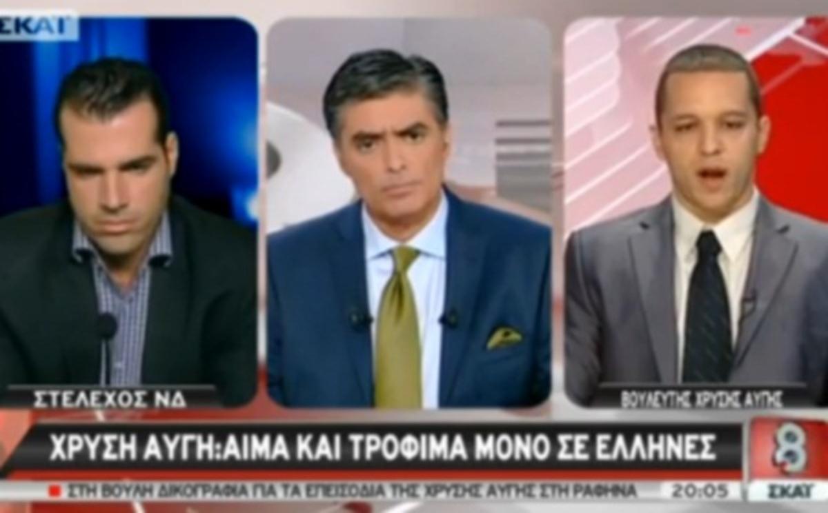 Χρυσή Αυγή: Κανείς δεν μπορεί να μας κατηγορήσει για ό,τι κάνουμε   Newsit.gr