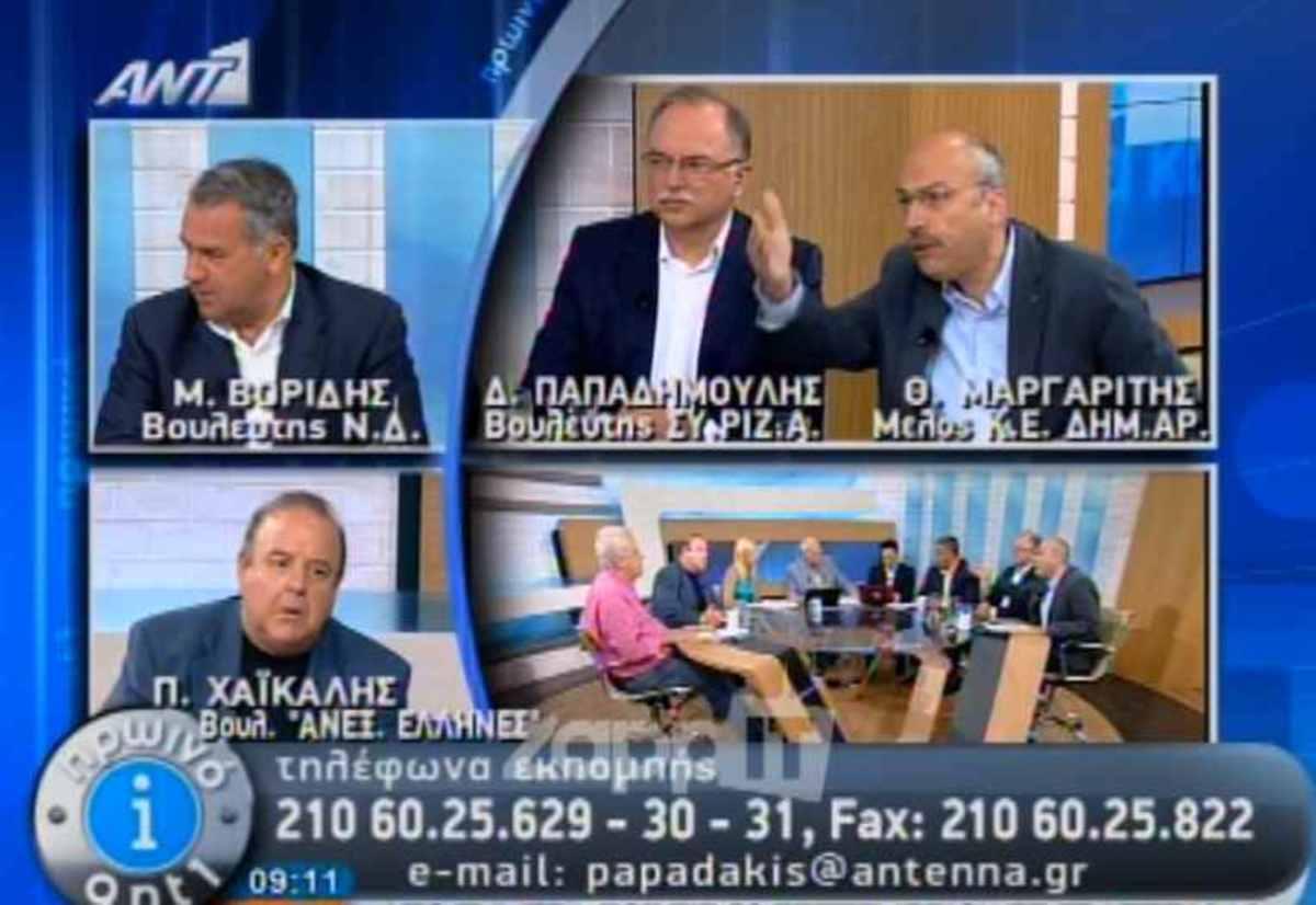 Μαργαρίτης σε Χαϊκάλη: «Ο πρώτος ύποπτος για τις ψήφους της Χρυσής Αυγής»!   Newsit.gr