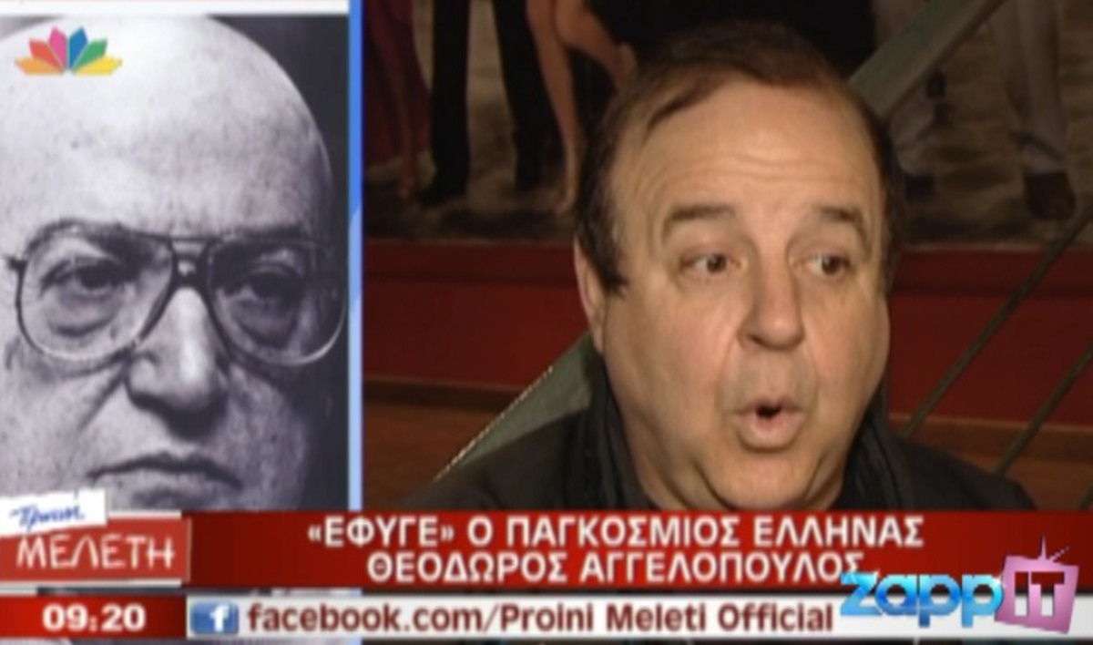 O Χαϊκάλης πληροφορείται στον αέρα τον θάνατο του Αγγελόπουλου   Newsit.gr