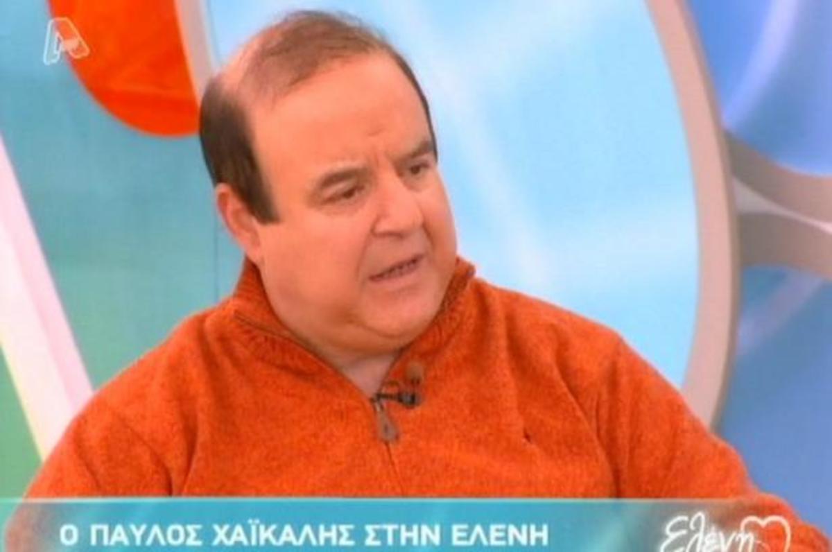 Χαϊκάλης: Είμαστε μία χώρα γκόμενα!   Newsit.gr