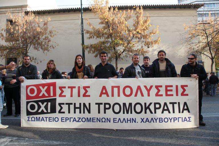 Συνεχίζονται οι διαβουλεύσεις για την Ελληνική Χαλυβουργία | Newsit.gr