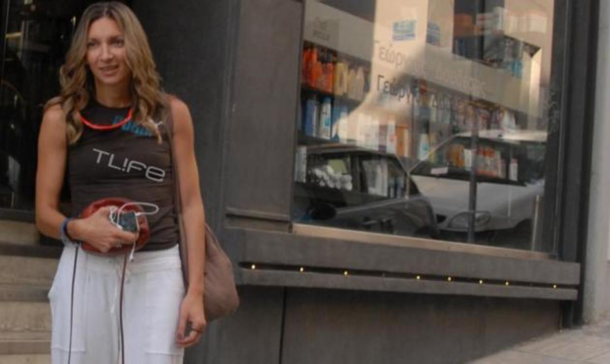 Φ. Χαλκιά: Βόλτα με τα αθλητικά της στο Κολωνάκι! | Newsit.gr