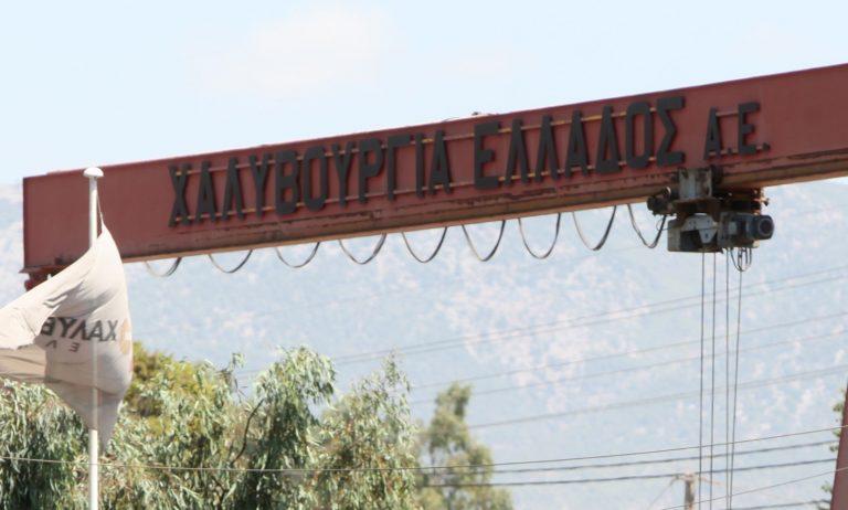 Νέες συναντήσεις για τη Χαλυβουργία προανήγγειλε ο Σταϊκούρας | Newsit.gr