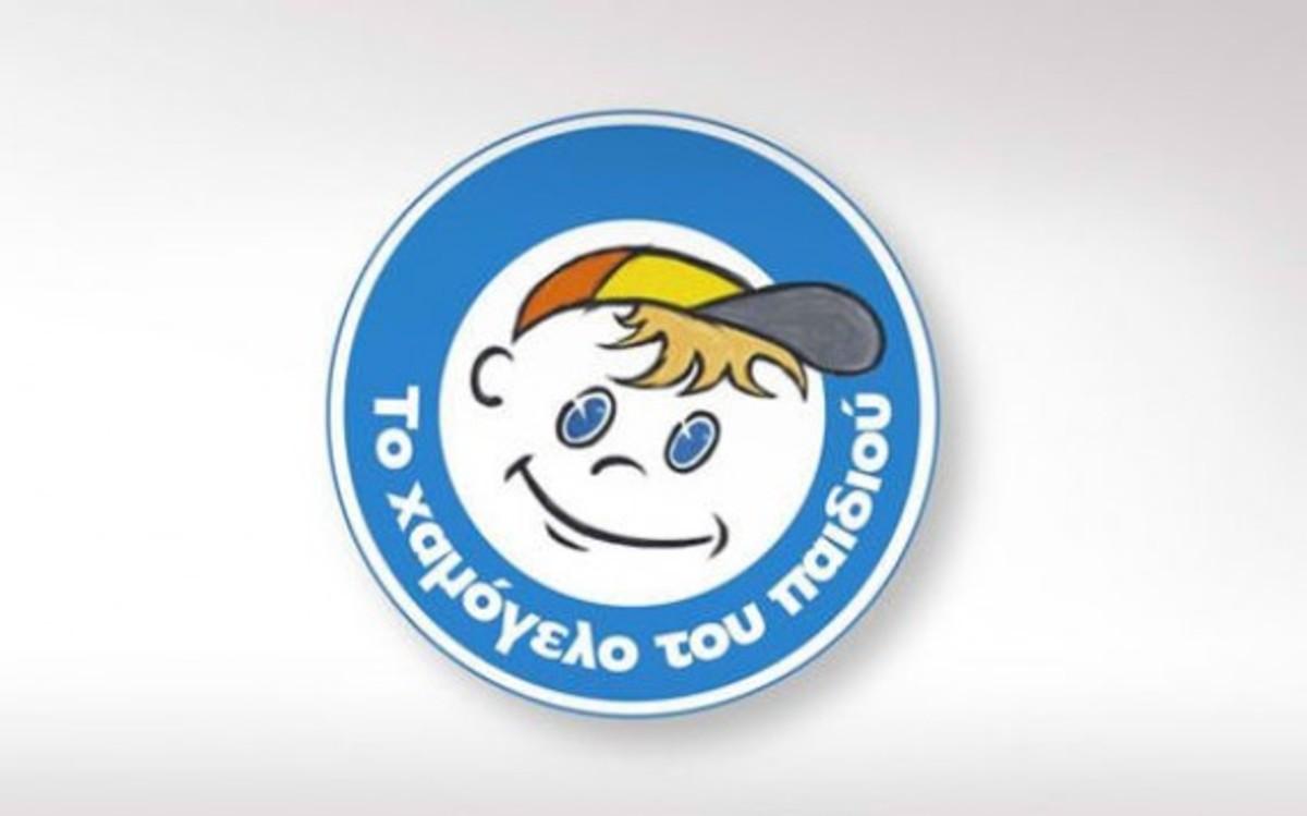 Ηλεία: Έκλεψαν χρήματα από το »Χαμόγελο του Παιδιού»   Newsit.gr