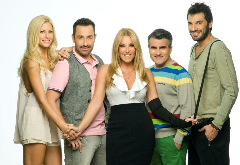Τι τηλεθέαση έκανε το Μες στην καλή χαρά; | Newsit.gr