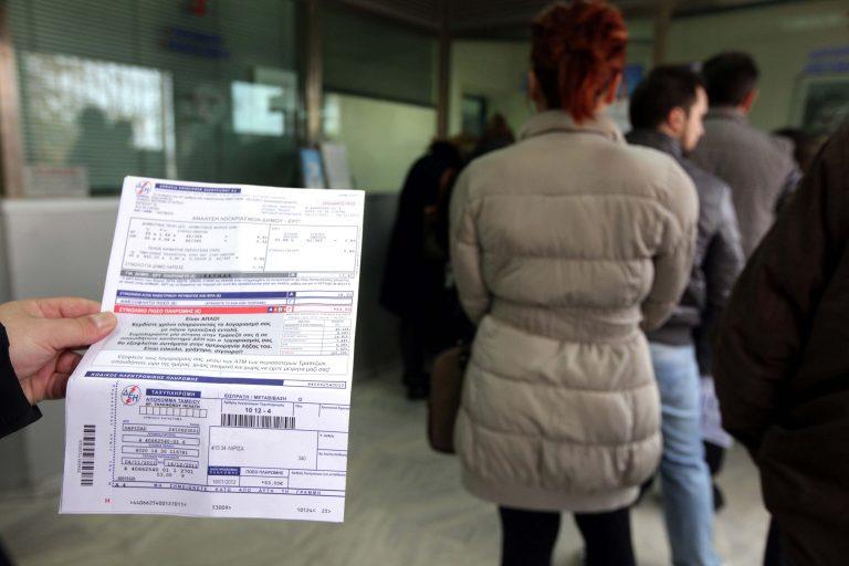 Την Παρασκευή η απόφαση για το χαράτσι – Η ΔΕΗ όμως συνεχίζει να δέχεται τις πληρωμές | Newsit.gr