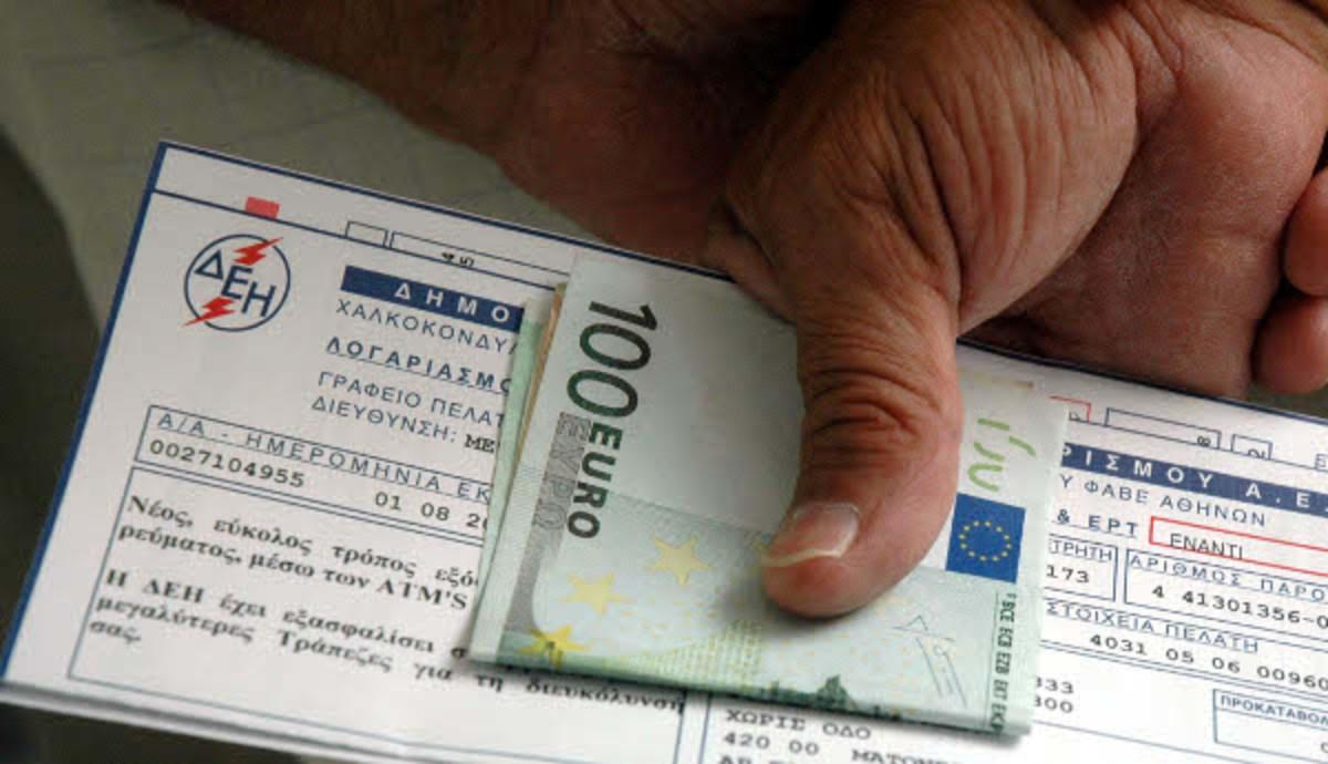 Έτοιμες οι αυξήσεις εως 11% στο ρεύμα | Newsit.gr
