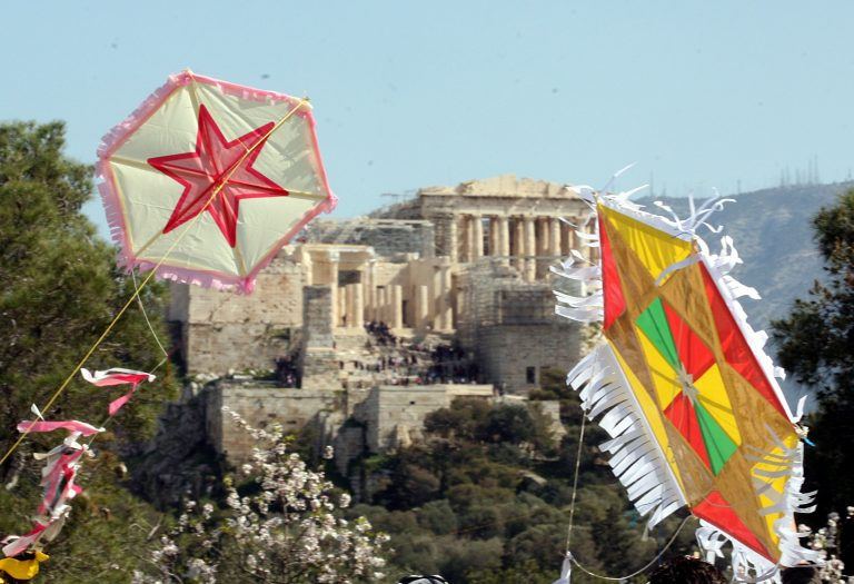 Ο καιρός της Καθαράς Δευτέρας | Newsit.gr