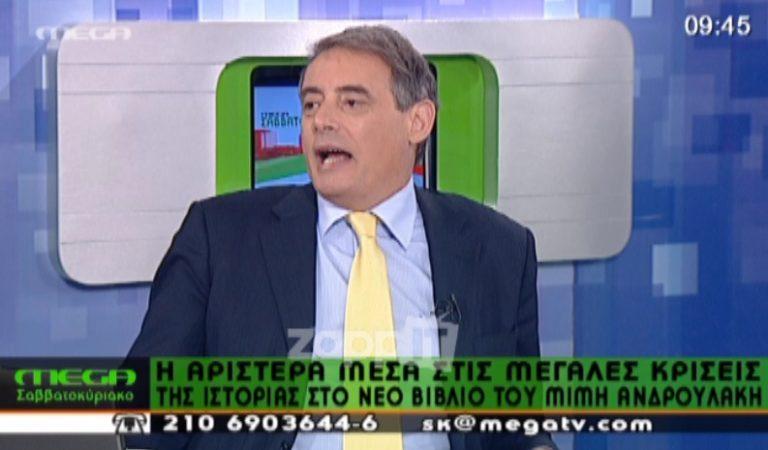 Οι φωνές του Χασαπόπουλου στους συνεργάτες του! | Newsit.gr
