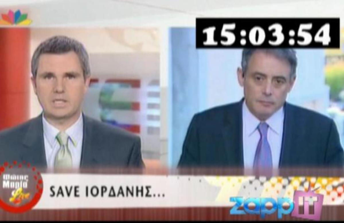 24 ώρες το 24ωρο LIVE ο Ιορδάνης Χασαπόπουλος | Newsit.gr