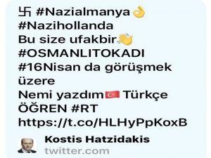 Χάκαραν και τον Χατζηδάκη οι Τούρκοι χάκερς! [pic]
