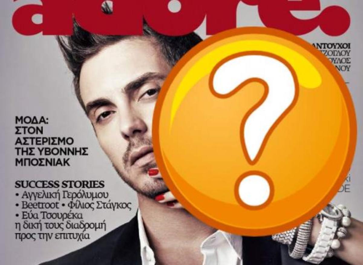 Δείτε το νέο εξώφυλλο του Μιχάλη Χατζηγιάννη και backstage από τη φωτογράφιση   Newsit.gr