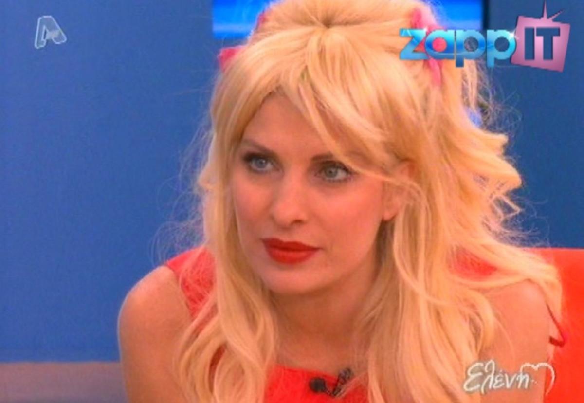 Η Μενεγάκη ξέχασε ότι δεν είχε ξανακαλέσει τον διάσημο καλεσμένο της! | Newsit.gr