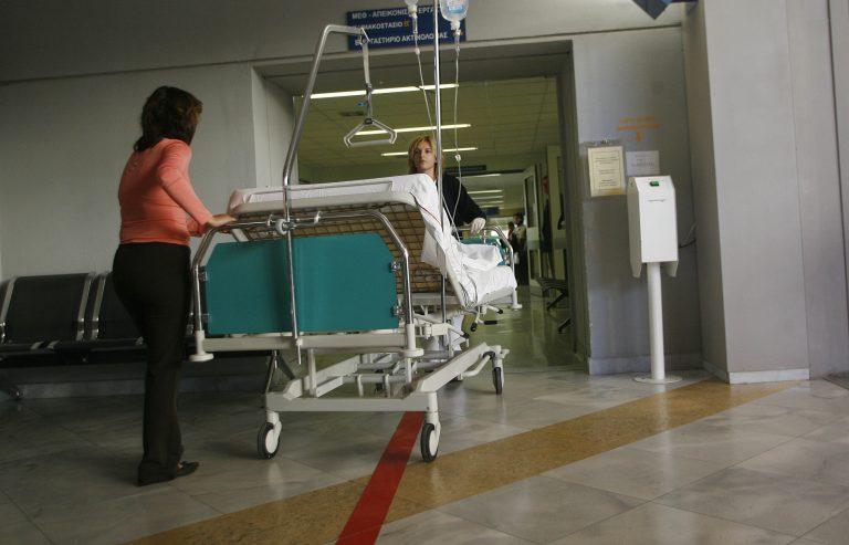 Μπλόκο στα χειρουργεία | Newsit.gr