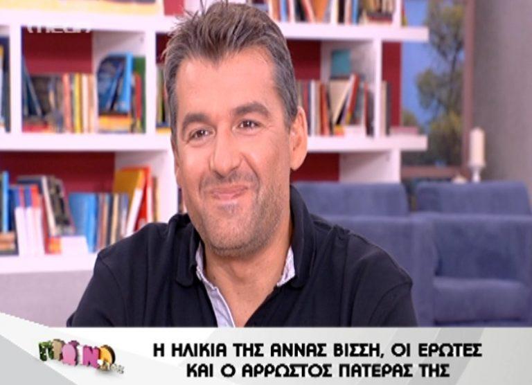 Λιάγκας: «Να τις χέ… τις φέτες της Madonna»! | Newsit.gr