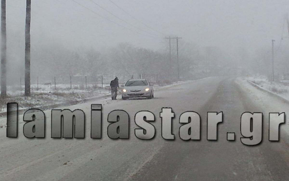 Στα λευκά η Στερεά – Με αλυσίδες η κίνηση προς Καρπενήσι – Φωτό και Video   Newsit.gr