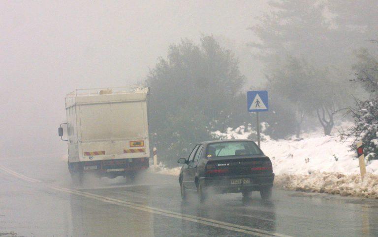 Καιρός: Λιγότερα χιόνια… πολλή βροχή την Πέμπτη – Αναλυτική πρόγνωση | Newsit.gr