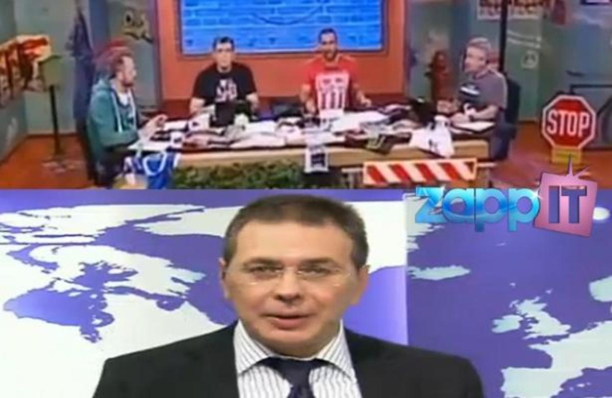 Οι Ράδιο Αρβύλα κάνουν έκκληση να επιστρέψει ο Στέφανος Χίος στην τηλεόραση | Newsit.gr