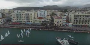 """Θεοφάνεια στη Χίο από… ψηλά: Η τελετή με τα """"μάτια"""" ενός drone – ΒΙΝΤΕΟ"""