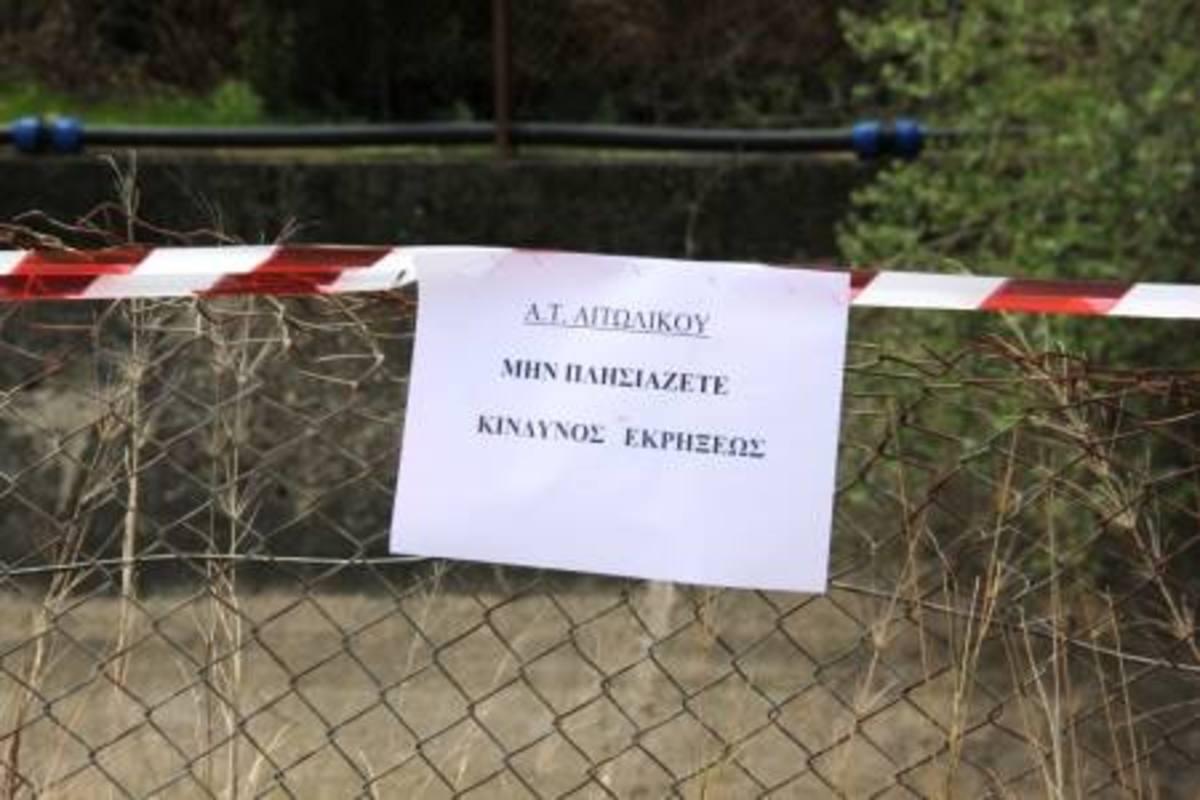Βρήκαν χειροβομβίδα στο Κεφαλόβρυσο -Φωτό | Newsit.gr