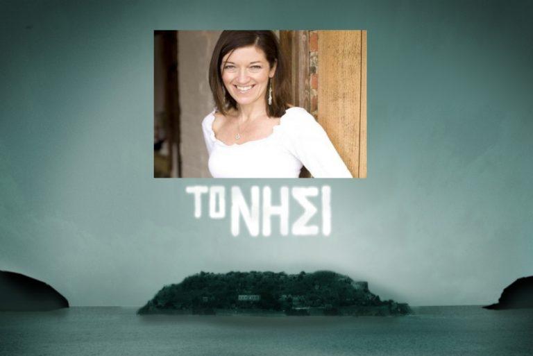 Μετά το 'Νησί» η Βικτόρια Χίσλοπ ξετυλίγει το «Νήμα»   Newsit.gr