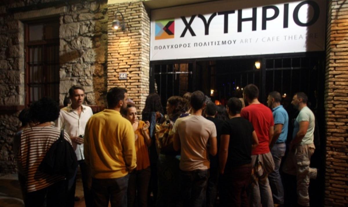 To θέατρο Χυτήριο έκανε πρεμιέρα μετά τα επεισόδια! Βίντεο | Newsit.gr