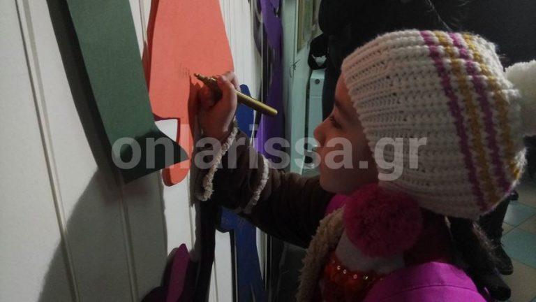 Νέα συγκινητική υποδοχή σε προσφυγόπουλα στη Λάρισα [vid]