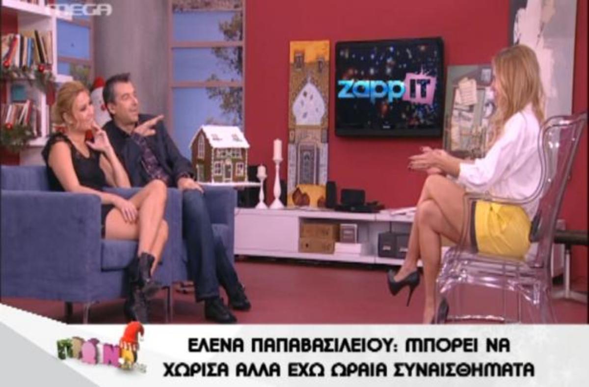 Η Έλενα Παπαβασιλείου παραδέχτηκε τον χωρισμό της! | Newsit.gr